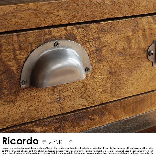 西海岸テイストヴィンテージ Ricordo【リコルド】リビングボード(w120) の商品写真その4