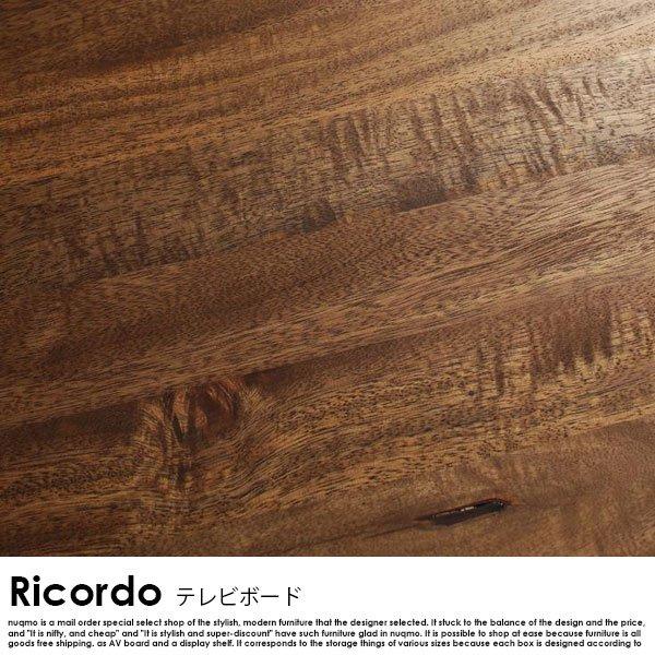西海岸テイストヴィンテージ Ricordo【リコルド】リビングボード(w120) の商品写真その5
