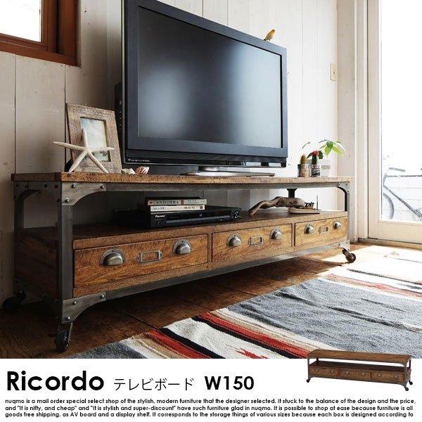 西海岸テイストヴィンテージ Ricordo【リコルド】リビングボード(w150) の商品写真その2