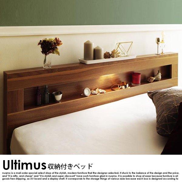 収納ベッド Ultimus【ウルティムス】フレームのみ シングル の商品写真その2