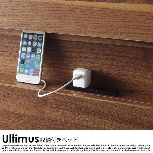 収納ベッド Ultimus【ウルティムス】フレームのみ シングル の商品写真その3