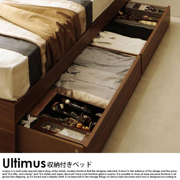 収納ベッド Ultimus【ウルティムス】フレームのみ シングル の商品写真その4