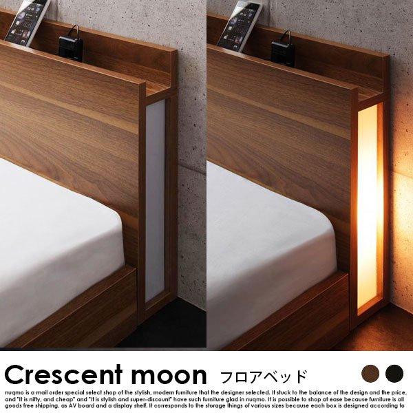 フロアベッド Crescent moon【クレセントムーン】国産カバーポケットコイルマットレス付 セミダブル の商品写真その2