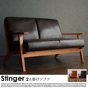 北欧デザイン木肘レザーソファ の商品写真