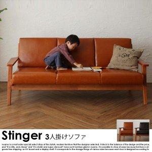 北欧ソファー デザイン木肘レザの商品写真