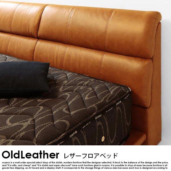 北欧ベッド ヴィンテージ風レザーローベッド OldLeather【オールドレザー】フレームのみ ダブル の商品写真その5