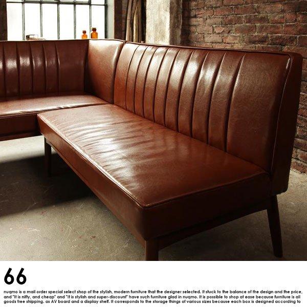 ブルックリンスタイルリビングダイニングセット 66【ダブルシックス】4点セット(テーブル+ソファ1脚+アームソファ1脚+ベンチ1脚)(W120) の商品写真その8