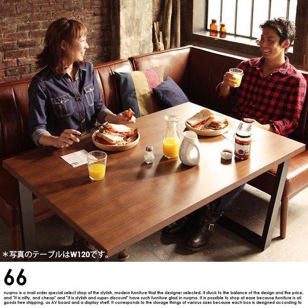 ブルックリンスタイルリビングダイニングセット 66【ダブルシックス】 テーブル(W120) 【沖縄・離島も送料無料】 の商品写真その3