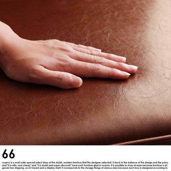 ブルックリンスタイルソファ 66【ダブルシックス】 レザーアームソファ の商品写真その5
