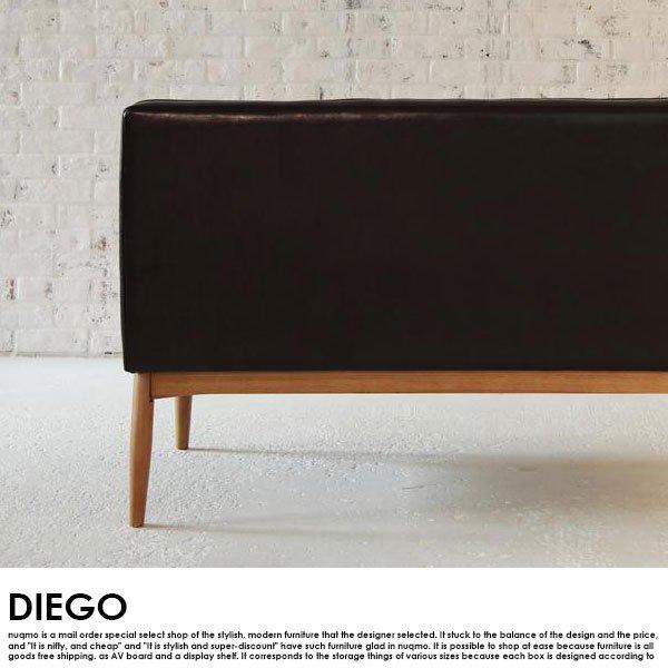 西海岸スタイルリビングダイニングセット DIEGO【ディエゴ】4点セット(テーブル+ソファ1脚+アームソファ1脚+ベンチ1脚)(W120cm) の商品写真その10