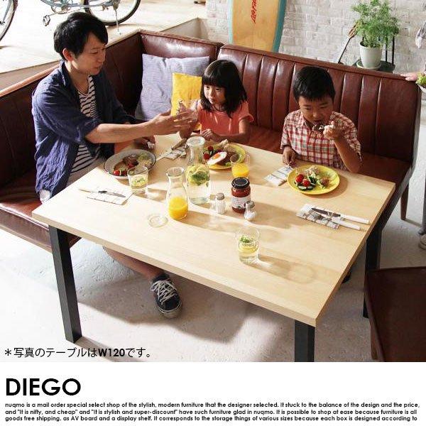 西海岸スタイルリビングダイニングセット DIEGO【ディエゴ】4点セット(テーブル+ソファ1脚+アームソファ1脚+ベンチ1脚)(W120cm) の商品写真その11