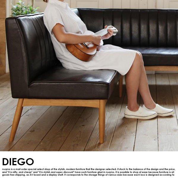 西海岸スタイルリビングダイニングセット DIEGO【ディエゴ】5点セット(テーブル+ソファ1脚+アームソファ1脚+チェア1脚+ベンチ1脚)(W120cm) の商品写真その10