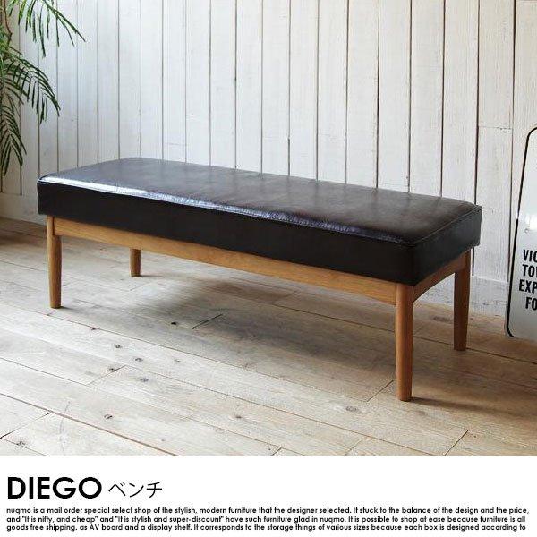 西海岸スタイルリビングダイニングセット DIEGO【ディエゴ】5点セット(テーブル+ソファ1脚+アームソファ1脚+チェア1脚+ベンチ1脚)(W120cm) の商品写真その7