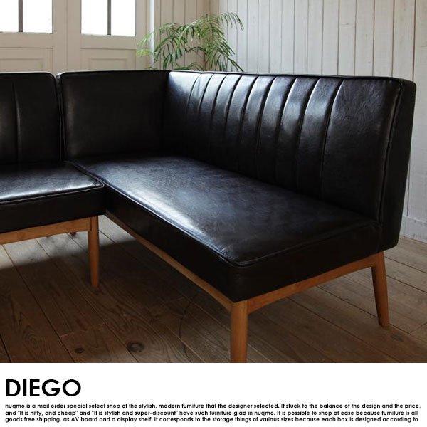 西海岸スタイルリビングダイニングセット DIEGO【ディエゴ】5点セット(テーブル+ソファ1脚+アームソファ1脚+チェア1脚+ベンチ1脚)(W120cm) の商品写真その9
