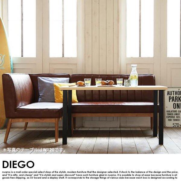 西海岸スタイルリビングダイニング DIEGO【ディエゴ】ダイニングテーブル(W120cm) 【沖縄・離島も送料無料】 の商品写真その3