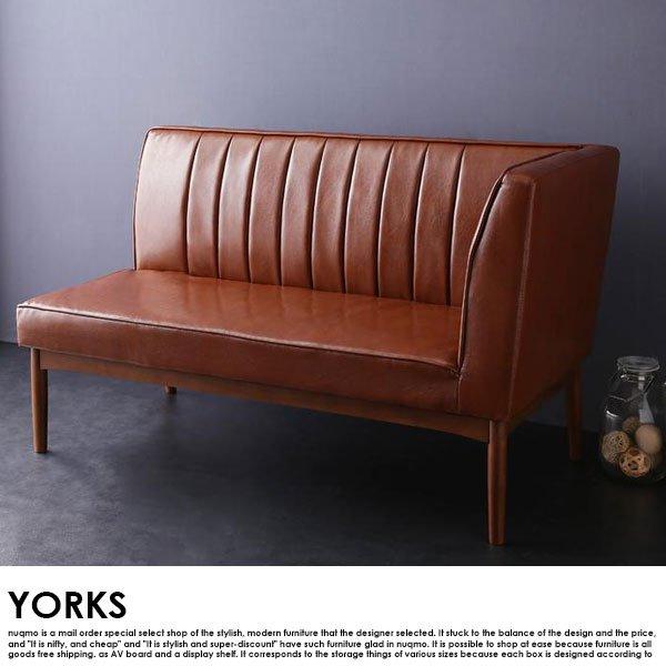 ブルックリンスタイルリビングダイニングセット YORKS【ヨークス】4点セット(テーブル+ソファ1脚+アームソファ1脚+チェア1脚)(W120) の商品写真その2