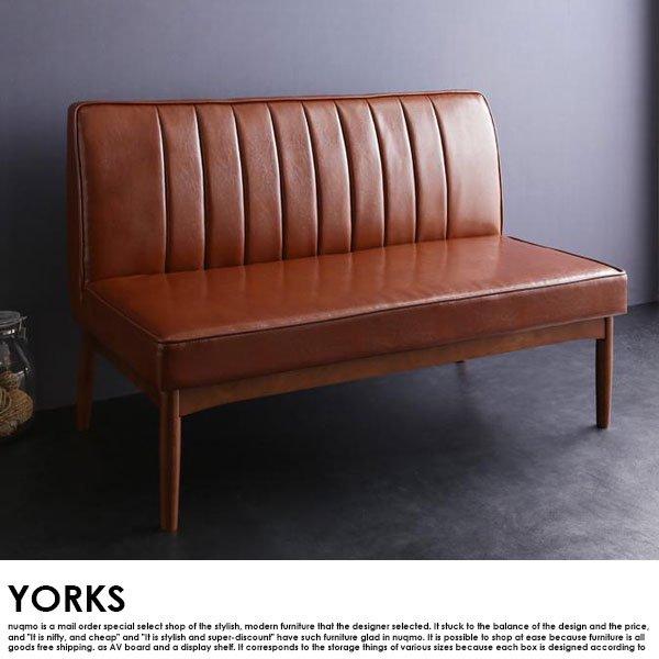 ブルックリンスタイルリビングダイニングセット YORKS【ヨークス】4点セット(テーブル+ソファ1脚+アームソファ1脚+チェア1脚)(W120) の商品写真その3
