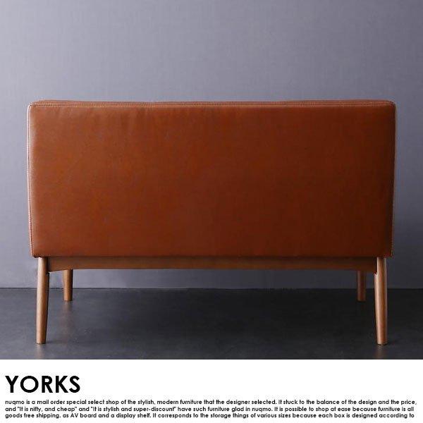 ブルックリンスタイルリビングダイニングセット YORKS【ヨークス】4点セット(テーブル+ソファ1脚+アームソファ1脚+チェア1脚)(W120) の商品写真その4