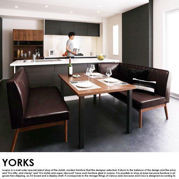 ブルックリンスタイルリビングダイニングセット YORKS【ヨークス】5点セット(テーブル+ソファ1脚+アームソファ1脚+チェア1脚+ベンチ1脚)(W120) の商品写真その2