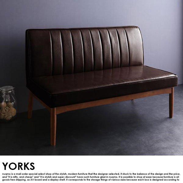 ブルックリンスタイルリビングダイニングセット YORKS【ヨークス】5点セット(テーブル+ソファ1脚+アームソファ1脚+チェア1脚+ベンチ1脚)(W120) の商品写真その5