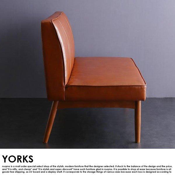 ブルックリンスタイルリビングダイニングセット YORKS【ヨークス】5点セット(テーブル+ソファ1脚+アームソファ1脚+チェア1脚+ベンチ1脚)(W120) の商品写真その7