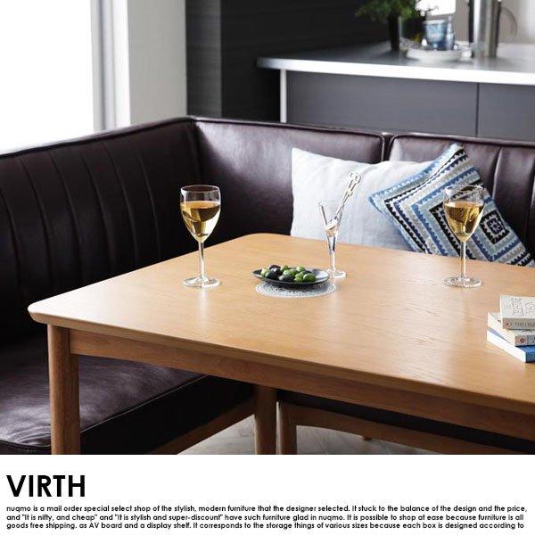 西海岸スタイルリビングダイニングセット VIRTH【ヴァース】テーブル(W120) 【沖縄・離島も送料無料】 の商品写真その2