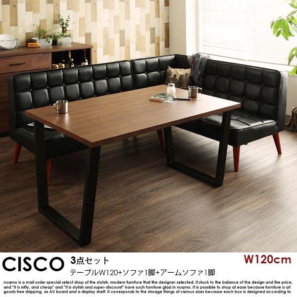 ビンテージスタイルリビングダイニングセット CISCO【シスコ】3点セット(テーブル+ソファ1脚+アームソファ1脚)(W120cm)の商品写真大