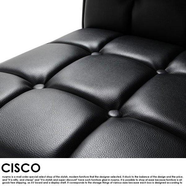 ビンテージスタイルリビングダイニングセット CISCO【シスコ】3点セット(テーブル+ソファ1脚+アームソファ1脚)(W120cm) の商品写真その6