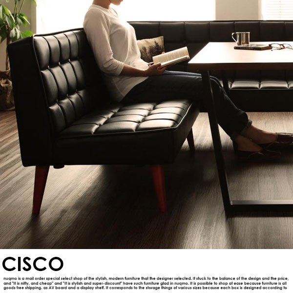 ビンテージスタイルリビングダイニングセット CISCO【シスコ】3点セット(テーブル+ソファ1脚+アームソファ1脚)(W120cm) の商品写真その7