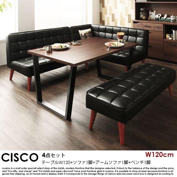 ビンテージスタイルリビングダイニングセット CISCO【シスコ】4点セット(テーブル+ソファ1脚+アームソファ1脚+ベンチ1脚)(W120cm)の商品写真大