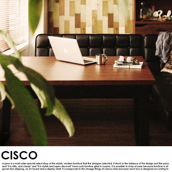 ビンテージスタイルリビングダイニングセット CISCO【シスコ】4点セット(テーブル+ソファ1脚+アームソファ1脚+ベンチ1脚)(W120cm) の商品写真その10