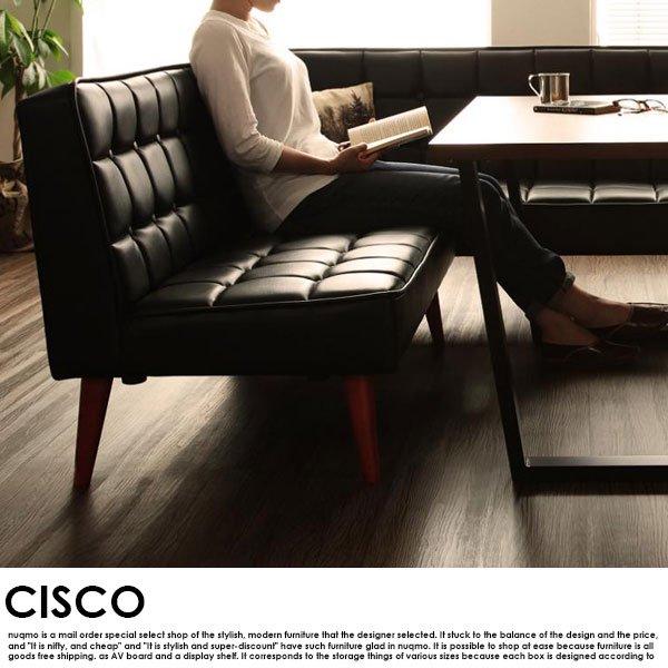 ビンテージスタイルリビングダイニングセット CISCO【シスコ】4点セット(テーブル+ソファ1脚+アームソファ1脚+ベンチ1脚)(W120cm) の商品写真その7