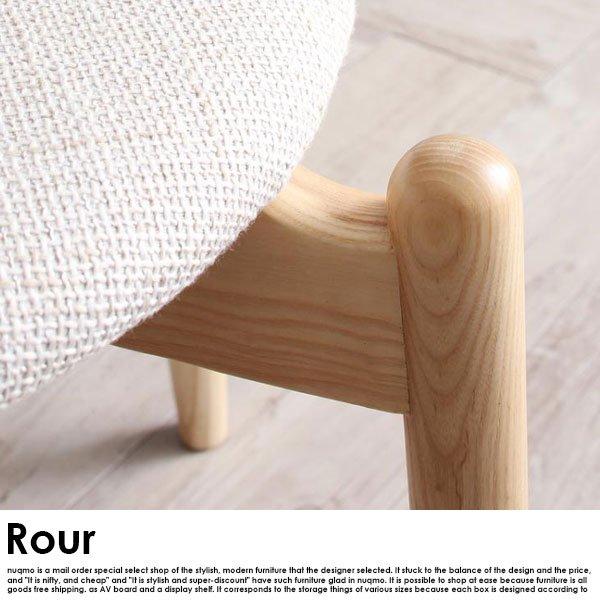 北欧ダイニング Rour【ラウール】5点セット(テーブル+エルボーチェア×4) の商品写真その8