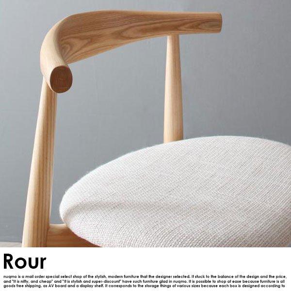 北欧ダイニング Rour【ラウール】5点チェアミックス(テーブル、エルボーチェア×2、CH-33×2) の商品写真その5