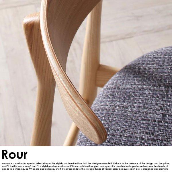 北欧ダイニング Rour【ラウール】5点チェアミックス(テーブル、エルボーチェア×2、CH-33×2) の商品写真その8