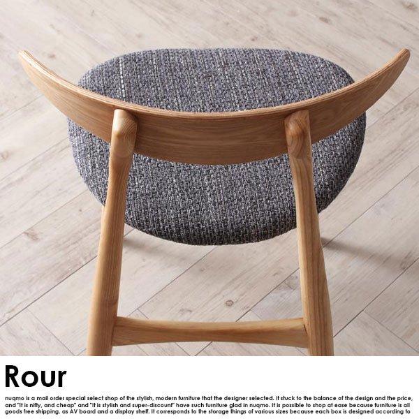 北欧ダイニング Rour【ラウール】5点チェアミックス(テーブル、エルボーチェア×2、CH-33×2) の商品写真その9