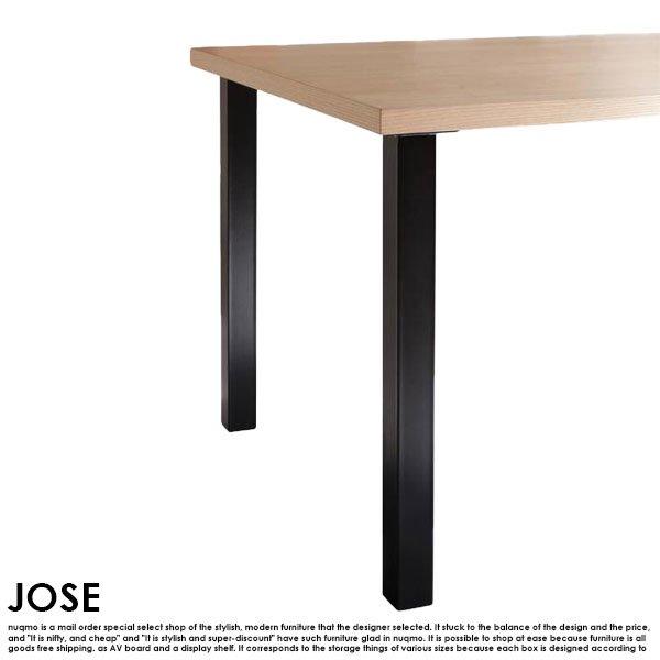 北欧モダンデザインダイニング JOSE【ジョゼ】5点セット 【沖縄・離島も送料無料】 の商品写真その10