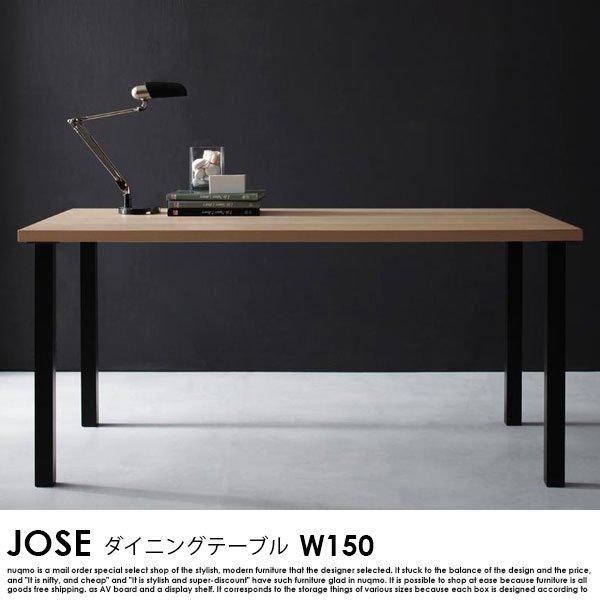 北欧モダンデザインダイニング JOSE【ジョゼ】5点セット 【沖縄・離島も送料無料】 の商品写真その2