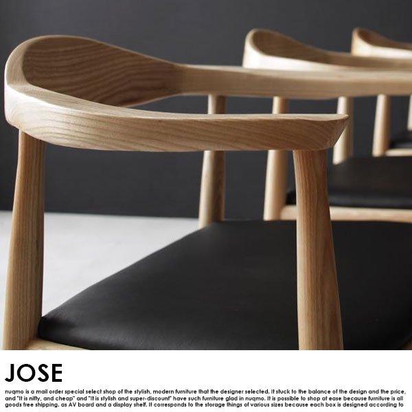 北欧モダンデザインダイニング JOSE【ジョゼ】5点セット 【沖縄・離島も送料無料】 の商品写真その3