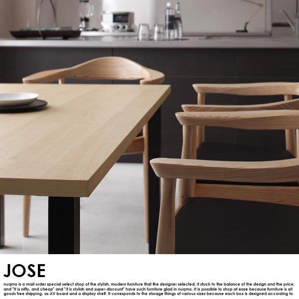 北欧モダンデザインダイニング JOSE【ジョゼ】5点セット 【沖縄・離島も送料無料】 の商品写真その5