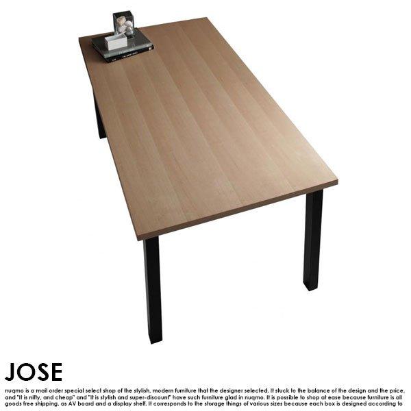 北欧モダンデザインダイニング JOSE【ジョゼ】5点セット 【沖縄・離島も送料無料】 の商品写真その9