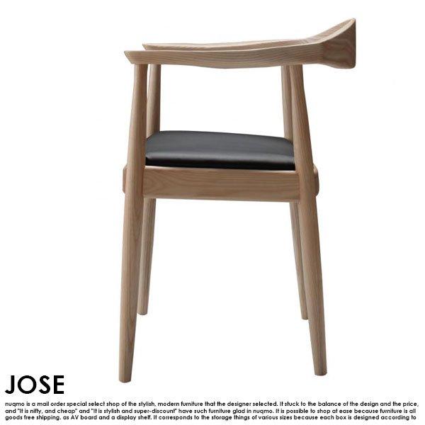 北欧モダンデザインダイニング JOSE【ジョゼ】チェア(2脚組)沖縄・離島も送料無料 の商品写真その6