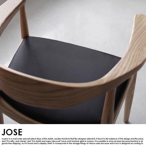 北欧モダンデザインダイニング JOSE【ジョゼ】チェア(2脚組)沖縄・離島も送料無料 の商品写真その7