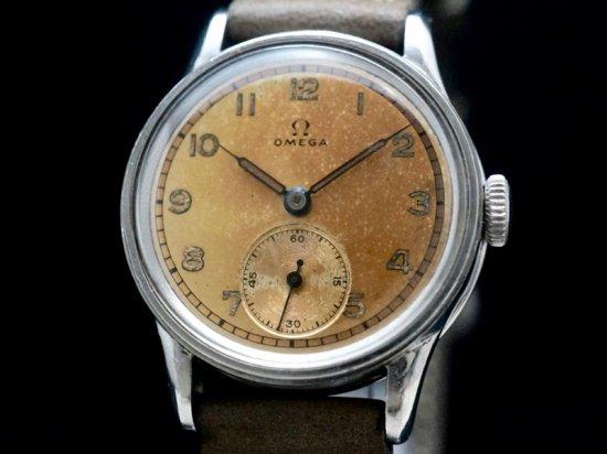OMEGA / EARLY WATERPROOF CASE 1930'S
