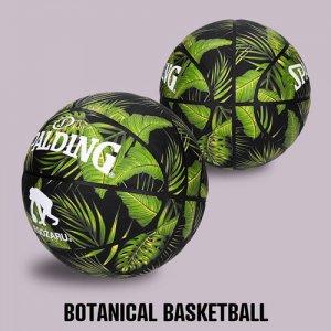 【限定コラボ商品】EGZARU×SPALDING(エゴザル×スポルディング) Botanical Basketball(ボタニカルバスケットボール) 黒