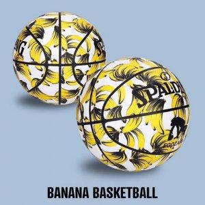 【限定コラボ商品】EGZARU×SPALDING(エゴザル×スポルディング) Banana Basketball(バナナバスケットボール) 白