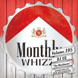 【MIX CD】DJ UE / Monthly Whizz(DJウエ / マンスリーウィズ) Volume.195