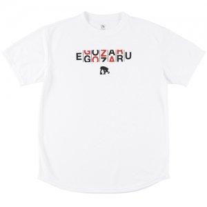EGOZARU(エゴザル) Slot Tee(スロットTシャツ) 白