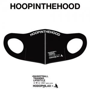 【2サイズ展開で再入荷!!】HOOP IN THE HOOD × HODOPHILAX(フープインザフッド×ホドフィラックス) BTL Cool Mask(BTLクールマスク/保冷剤付) 黒/白