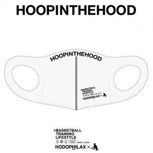 【2サイズ展開で再入荷!!】HOOP IN THE HOOD × HODOPHILAX(フープインザフッド×ホドフィラックス) BTL Cool Mask(BTLクールマスク/保冷剤付) 白/黒